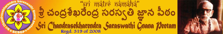 Sri ChandraSekharendra Gnana Saraswathi Peetham